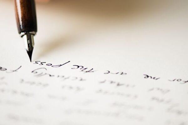 Haya o halla: cómo se escribe